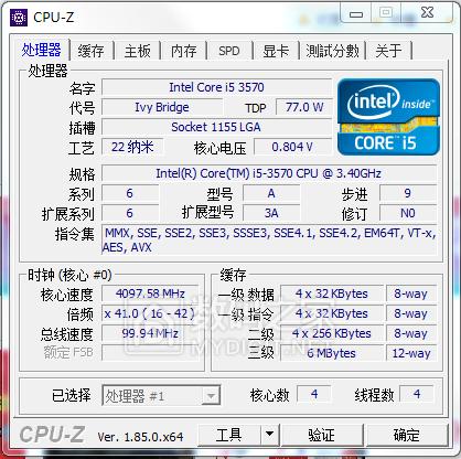 Z77强上nvme SSD