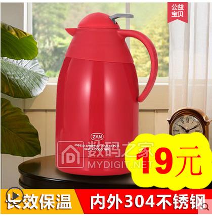 四川甜橙5斤19.9!304