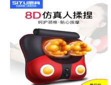 长虹全自动电烤箱84元