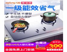 正宗金骏眉红茶6.9元,