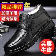秋衣裤秋裤 79元台灯插