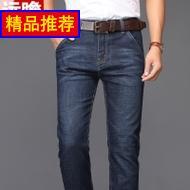 秋季牛仔裤 89元水龙头