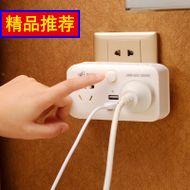 插座转换器USB插头手机