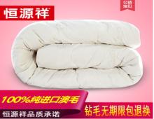 生态龙井绿茶250克48元