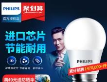 飞利浦led灯泡1.5 TCL