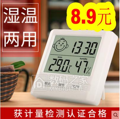 高精准温湿度计8.9!长