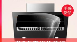 苏泊尔吸尘器家用强力大功率小型手持式迷你超静音除螨卧式吸尘机怎么样