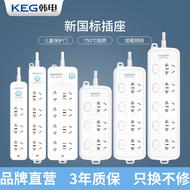 韩电新国标插座接线板