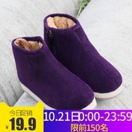 冬季保暖鞋 29.80元水