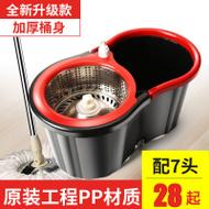拖把旋转自动双驱动拖把桶拖布桶好神拖家用墩布免手洗干湿两用 28元