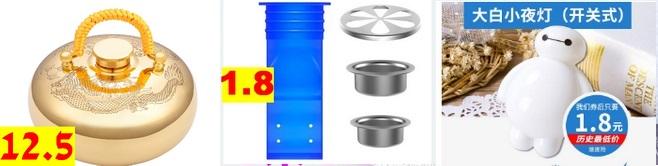 除胶剂6电动绞肉机36蓝