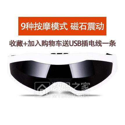 护眼仪9.9加湿器17足疗