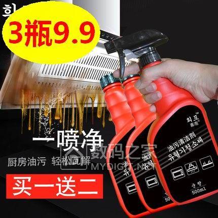 除雾剂5.1吸顶灯5花洒1