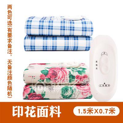 电热毯8水龙头1.8吸顶灯3.5血糖仪16葡萄干2斤20监控摄像头78除雾剂5甩脂机19