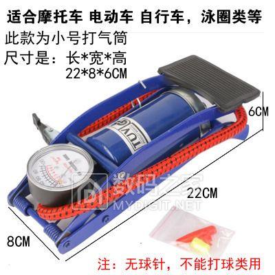 洗车水枪7.8剥线钳4.8