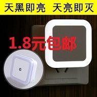 小夜灯1.8 强光手电19.