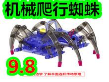 机械蜘蛛9.8!暖水宝5