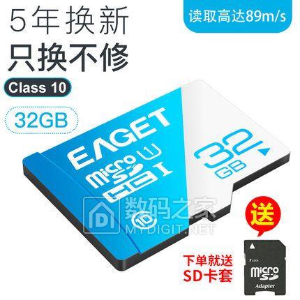 HDMI高清线6.9!无线鼠标9.9!蓝牙音箱19!电动牙刷10温湿度计11蓝牙耳机19计量插座27