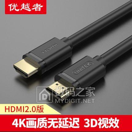 电视挂架9.9!HDMI高清线6.9!电动牙刷10!乳胶枕头68心率手环69蓝牙耳机29温湿度计11