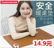 长虹加热桌垫14.9!苹