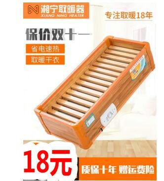 湘宁实木电火桶18!温