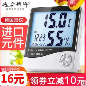 农家土豆10斤12.9!九阳电饭煲189!同屏器54!新百伦运动鞋56