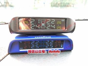 尼龙数据线两条2.8!线控耳机5.8!胎压监测88!平衡车239!现代车充6.8!保暖内衣24!