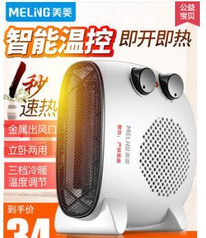 TP-LINK 千兆智能双频路由器89!英菲克静音鼠标6.9!骆驼加湿器29!LED充电无线灯5.8
