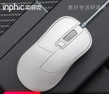 英菲克静音鼠标6.9!TP-LINK 千兆智能双频路由器89!实木电火桶28!LED充电无线灯5.8