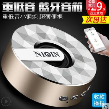 TP-LINK 千兆智能双频路由器89!英菲克静音鼠标6.9!实木电火桶28!LED充电无线灯5.8