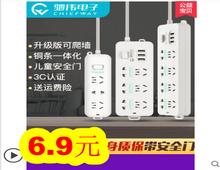 LED灯板3条24W仅3.8!
