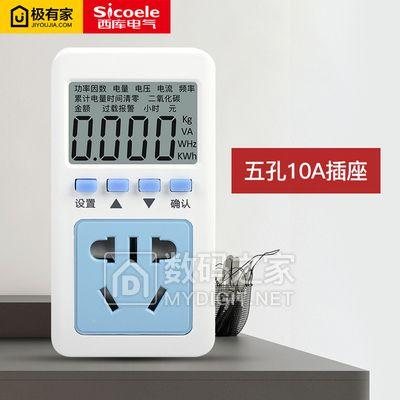 西库电费功率电量计量插座电表家用微型电力检测仪功耗测试仪,特价27.9元包邮