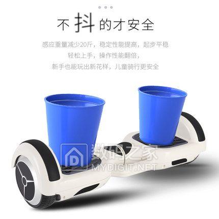 踏日两轮体感平衡车电动扭扭车儿童成人智能漂移车双轮学生代步车,特价249元包邮