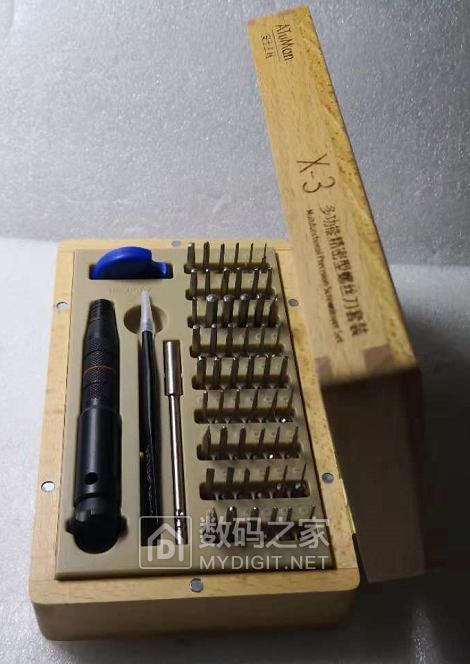 安士X3 58合一螺丝刀套装包装盒改装