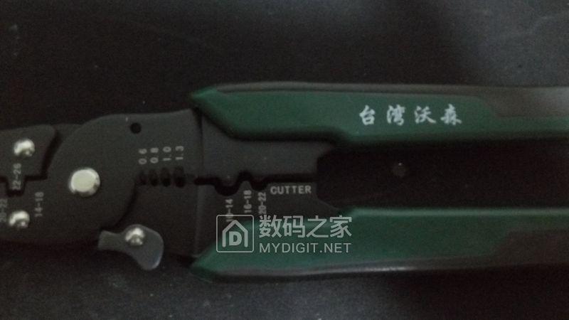 台湾沃森多功能压线钳