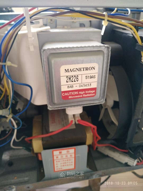 格兰仕WD900BS微波炉不加热故障