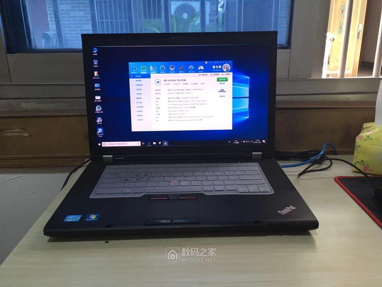 出个二手笔记本W530