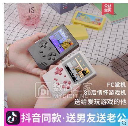 霸王小子怀旧游戏机300