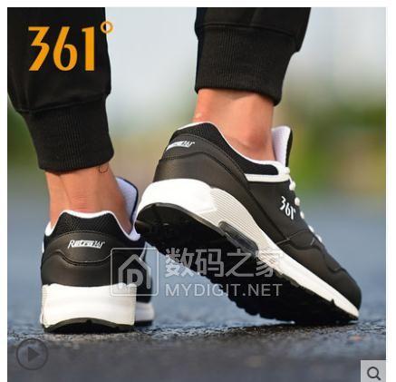 361° 秋季学生气垫鞋