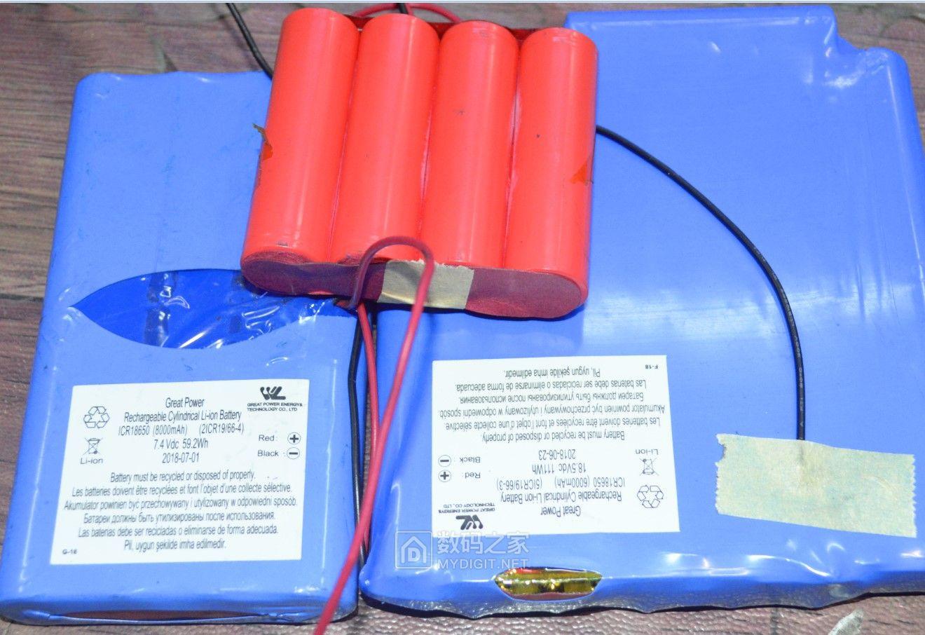 2000毫安18650锂电池