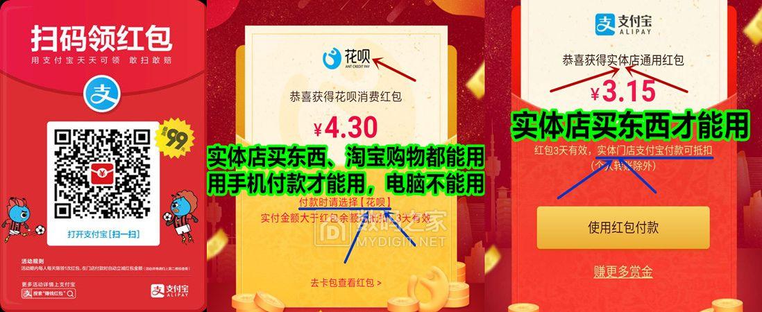 九阳电饭煲189元!无线
