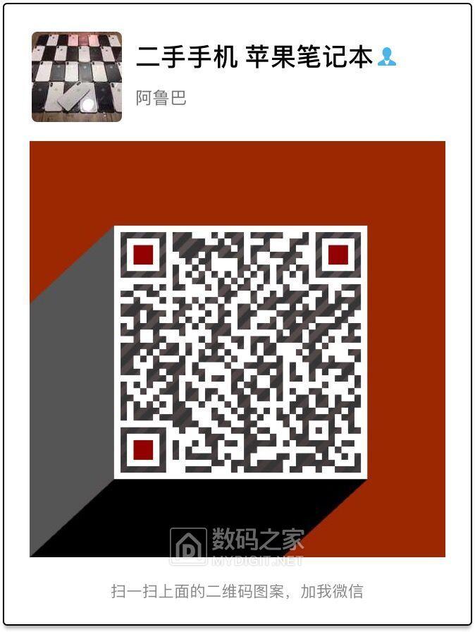 iphoneXS最低6XXX 还有 原装二手卡贴机大量到货 已经黑解好插卡直接用