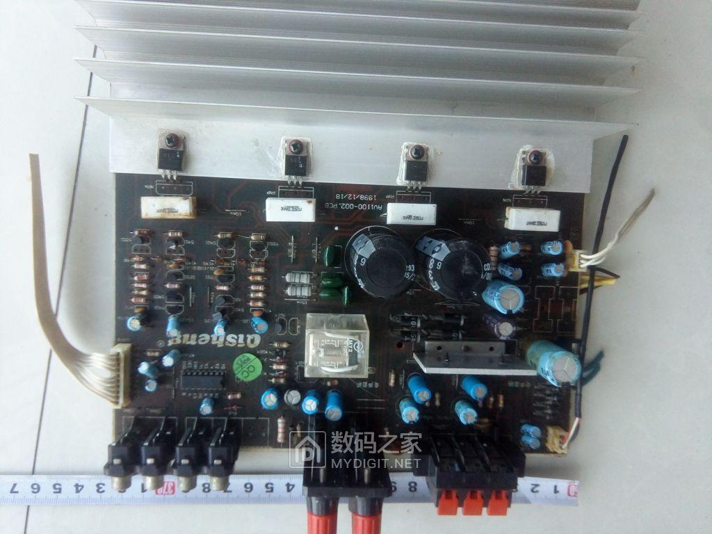 代大号散热器功放板8元