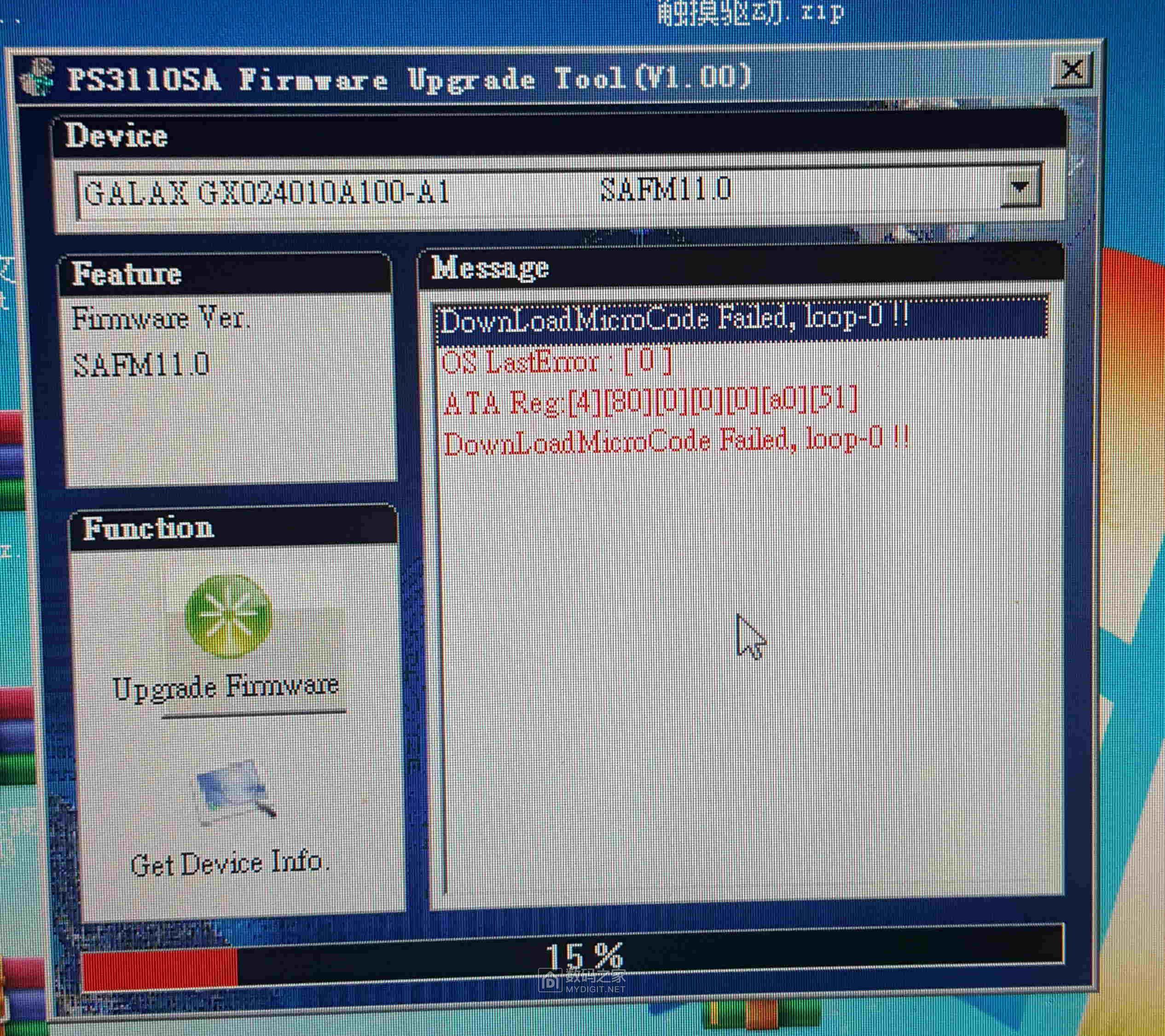 小白第二次维修固态之群联PS3110-s10C-12大量工具首次放送