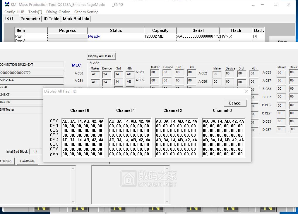 2246XT的量产检测ID号