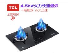 TCL燃气灶天然气双灶嵌