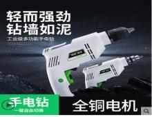爱仕达电压力锅双胆5L