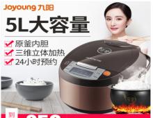 TCL取暖器立式对流电暖