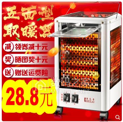 强光充电头灯7.9!速热