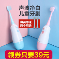 儿童电动牙刷 39元